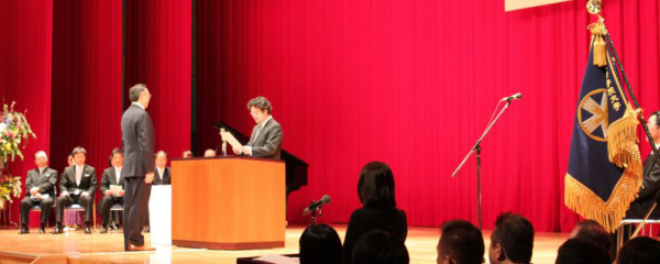Founder of Kyotsujigyo honoured to be University Professor