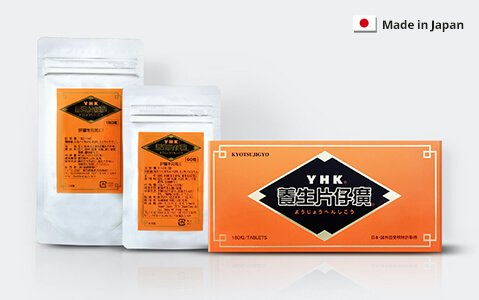 YHK Liver Therapy packages