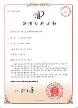 China patent of invention